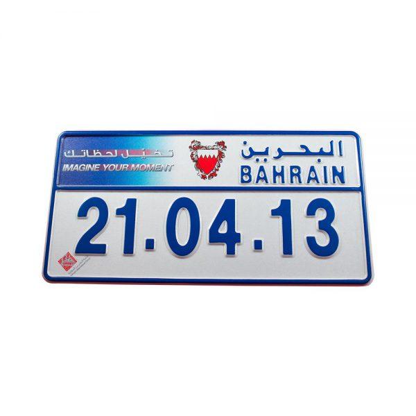 2009 F1 GP Metal number plate