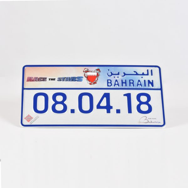BIC Number Plate 2018